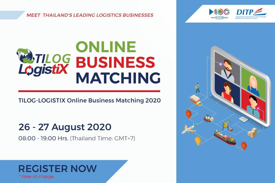DITP ขยายโอกาสทางธุรกิจ จัดกิจกรรม 'TILOG-LOGISTIX Online Business Matching' เชิญชวนผู้ซื้อต่างประเทศ เจรจาธุรกิจกับผู้ประกอบการ โลจิสติกส์ชั้นนำของไทย