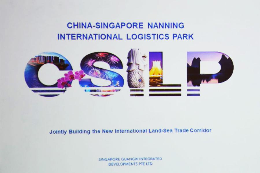 """บริษัท ทิฟฟ่า จำกัด ร่วมผลักดันสินค้าการเกษตรไทยสู่จีน กับโครงการ """"ศูนย์โลจิสติกส์นานาชาติจีน (หนานหนิง) - สิงคโปร์"""" หรือ China Singapore International Logistics Park (CSILP)"""