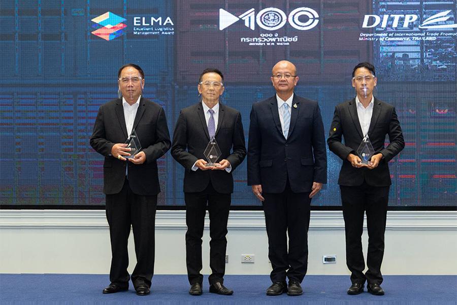 DITP มอบรางวัล ELMA 2020 หนุนผู้ประกอบการโลจิสติกส์ไทยมุ่งสู่ตลาดโลก
