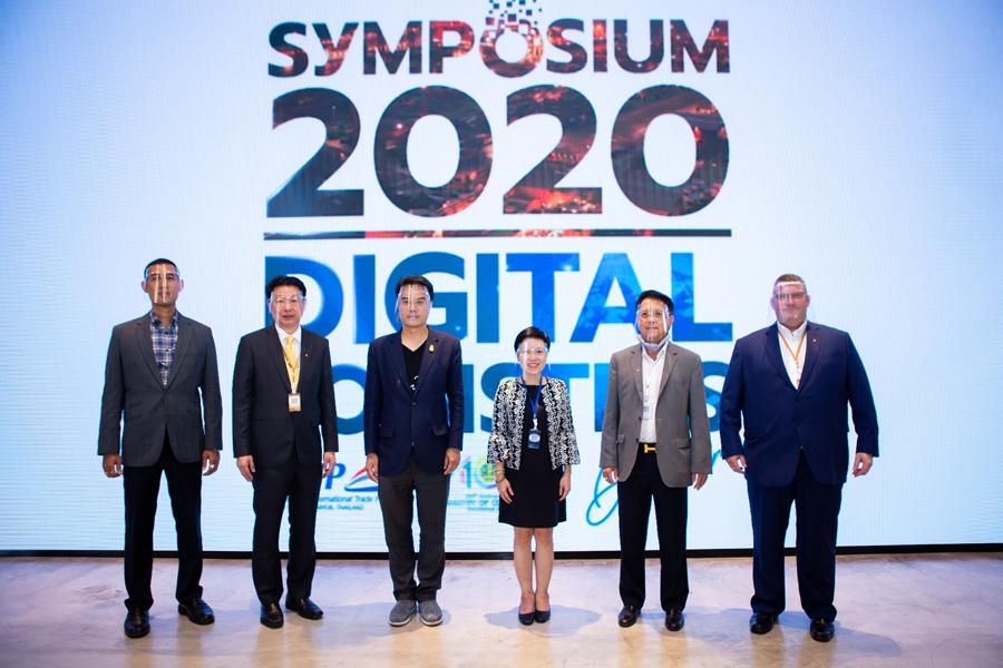 DITP ผลักดันธุรกิจโลจิสติกส์ไทย Symposium 2020 ผลตอบรับเกินความคาดหมาย