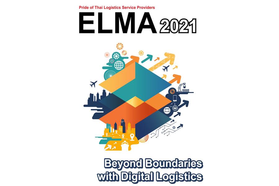 DITP เฟ้นหาสุดยอดผู้ประกอบการโลจิสติกส์ไทย เข้ารับรางวัล ELMA 2021  ยกระดับโลจิสติกส์ไทยสู่ระดับสากล