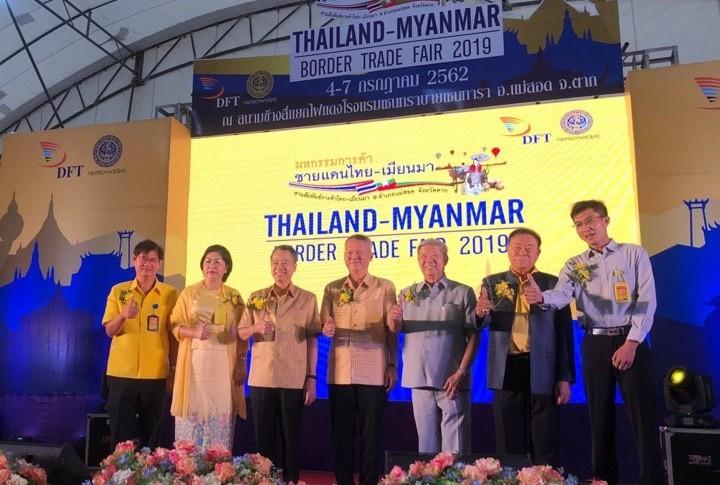 พาณิชย์กระตุ้นค้าชายแดน ผุดมหกรรมการค้าชายแดนไทย-เมียนมา จับคู่ธุรกิจวันเดียวสร้างยอดค้า 10 ล้านบาท