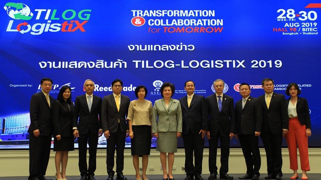 TILOG–LOGISTIX 2019 พร้อมขับเคลื่อนธุรกิจ ด้วยโลจิสติกส์ไทย