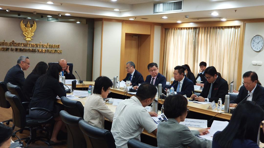 การประชุมคณะกรรมการอำนวยการ จัดงานแสดงสินค้า TILOG-LOGISTIX 2020