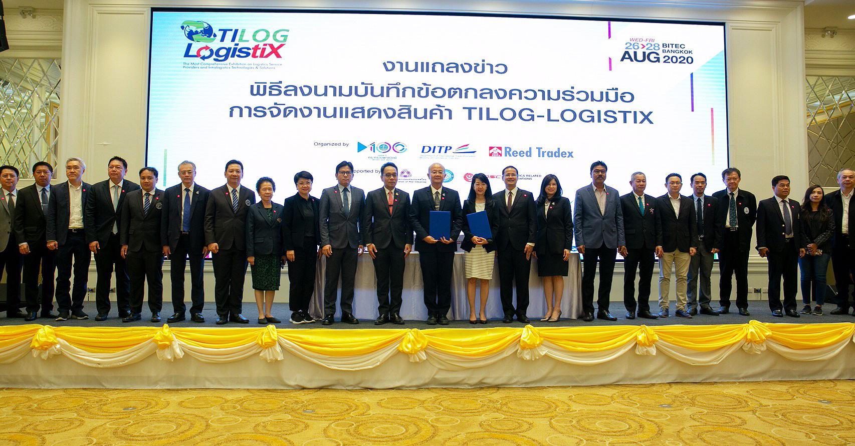 DITP จับมือ รี้ด เทรดเด็กซ์ จัดงานแสดงสินค้า TILOG – LOGISTIX ตอกย้ำไทยเป็นศูนย์กลางโลจิสติกส์อาเซียน