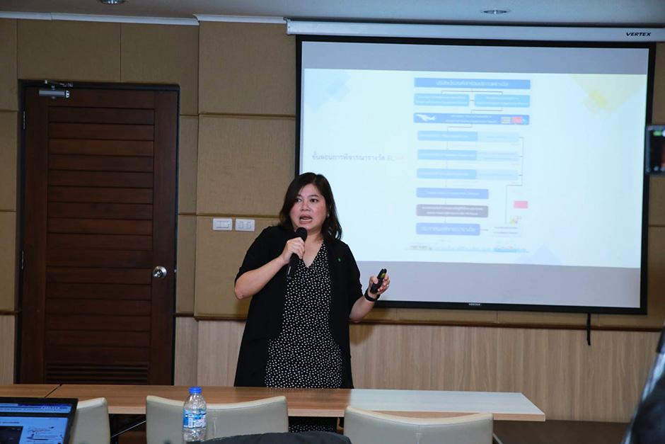 """กรมส่งเสริมการค้าระหว่างประเทศ จัดกิจกรรม Workshop  """"แนวทางการเขียนรายงานของผู้ประกอบการในการสมัคร ELMA 2020"""""""