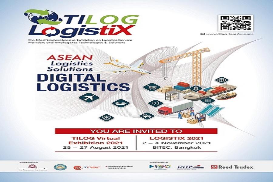 ประกาศเลื่อนการจัดงานแสดงสินค้า TILOG-LOGISTIX 2021
