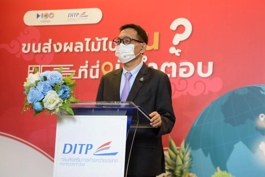"""DITP จัดงานเสวนาออนไลน์  """"ขนส่งผลไม้ไปจีน...ที่นี่มีคำตอบ""""  เตรียมรับ เส้นทาง มาตรการ และกฎระเบียบในการขนส่งผลไม้ไทยทางบกในยุคโควิด-19"""