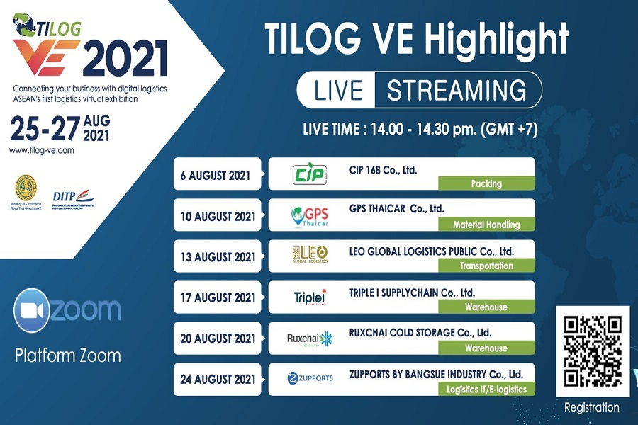 DITP invites international buyers and logistics entrepreneurs  to be part of TILOG VE's live streaming event