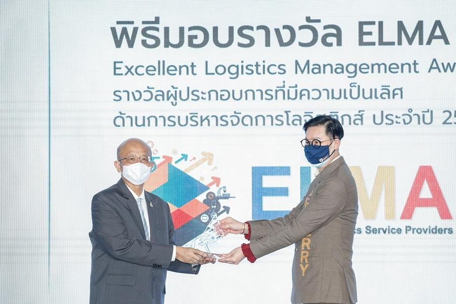 """""""พาณิชย์"""" เปิด TILOG VE 2021  งานแสดงสินค้าโลจิสติกส์เสมือนจริง ครบวงจรครั้งแรกและยิ่งใหญ่ที่สุดในอาเซียน  ดันโลจิสติกส์ไทยสู่สากล คาดสร้างมูลค่ากว่า 800 ล้านบาท"""
