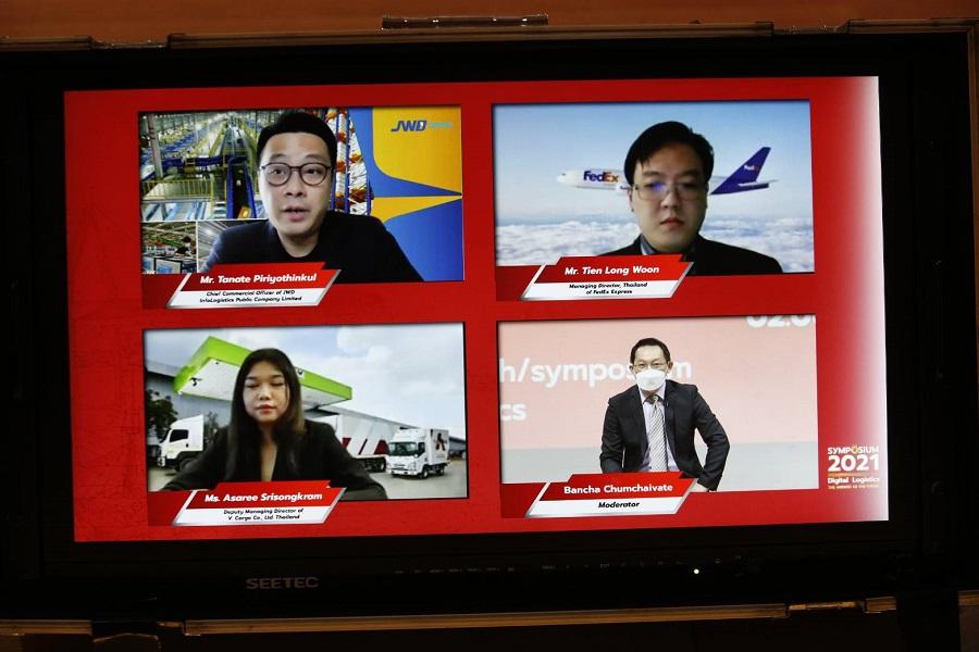 """DITP เปิดเวทีประชุมนานาชาติด้านการค้าระหว่างประเทศ  """"ดิจิทัลโลจิสติกส์ : คำตอบของอนาคต"""" หนุนผู้ประกอบการไทย เตรียมพร้อมรับความท้าทายใหม่ ผลตอบรับท่วมท้น"""